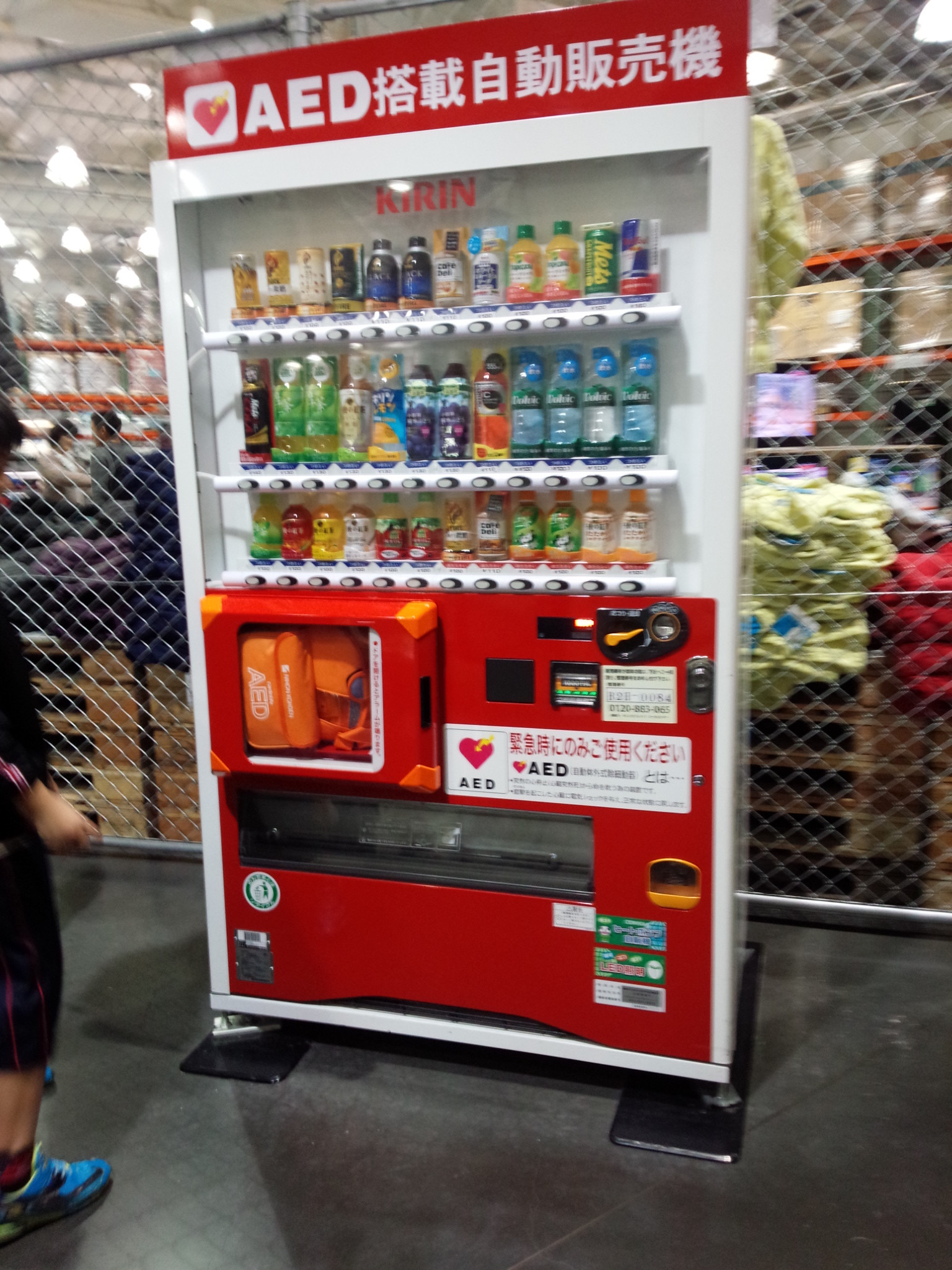 vending machine for AED